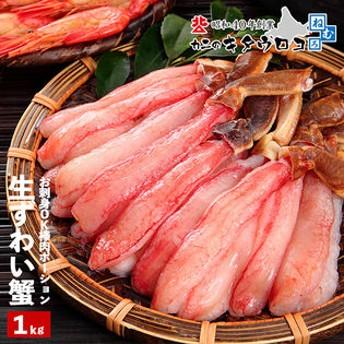 dポイントが貯まる・使える通販| 【1kg(30-40本入)】ずわいがに 棒肉 ポーション 生 【dショッピング】 魚介類 その他 おすすめ価格