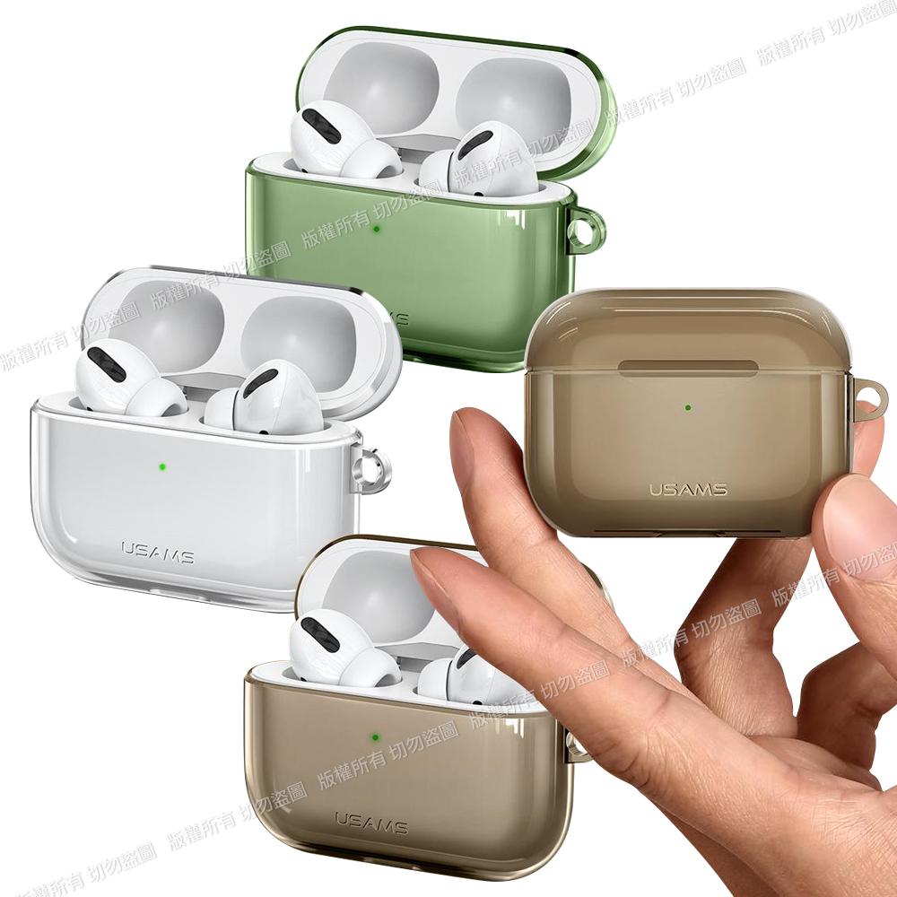 USAMS for AirPods Pro 三代 矽膠透明保護套 耳機盒保護殼