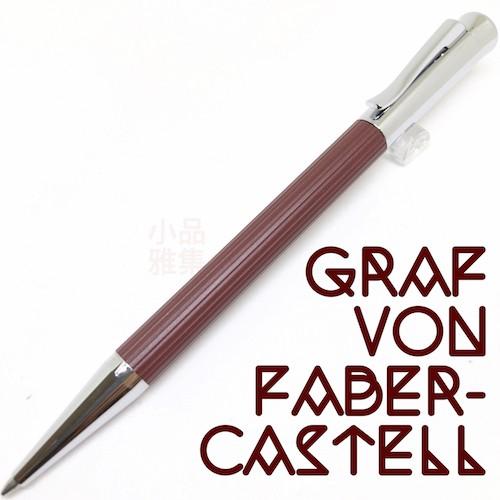 =小品雅集=德國 Graf von Faber-Castell 經典原創條紋 TAMITIO 原子筆(酒紅色款)