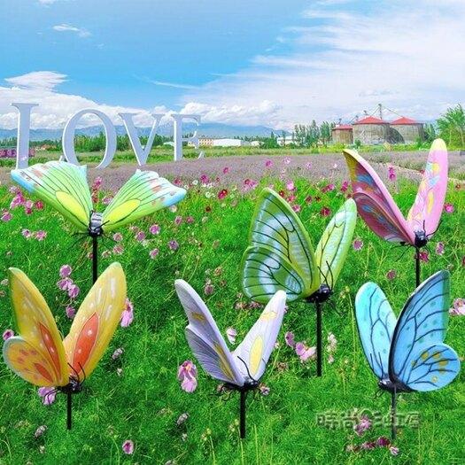 仿真蝴蝶雕塑戶外發光園林景觀小品花園房地產玻璃鋼動物擺件裝飾「 聖誕節交換禮物」