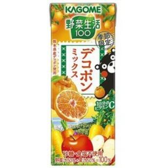 送料無料 カゴメ 野菜生活100 デコポンミックス 195ml紙パック×24本入