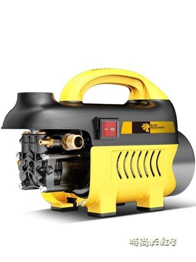 莫甘娜超高壓洗車機家用220V神器便攜刷車水泵搶全自動清洗機水槍MBS「文藝男女」 618年中鉅惠