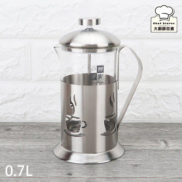 妙管家不鏽鋼沖茶器0.7L/1.1L泡茶壺花茶杯-大廚師百貨