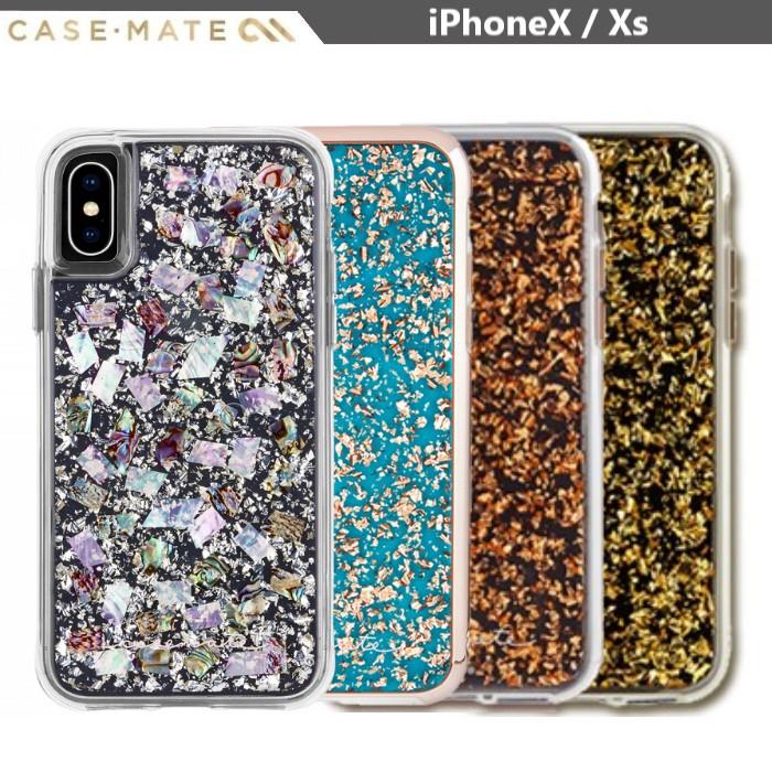 """美國Case-Mate iPhoneX / Xs (5.8"""") Karat Turquois金箔雙層防摔手機保護殼"""