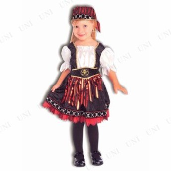 コスプレ 仮装 リル キューティーパイレーツ 子供用 Tod コスプレ 衣装 ハロウィン 仮装 子供 コスチューム 子ども用 キッズ こども パー