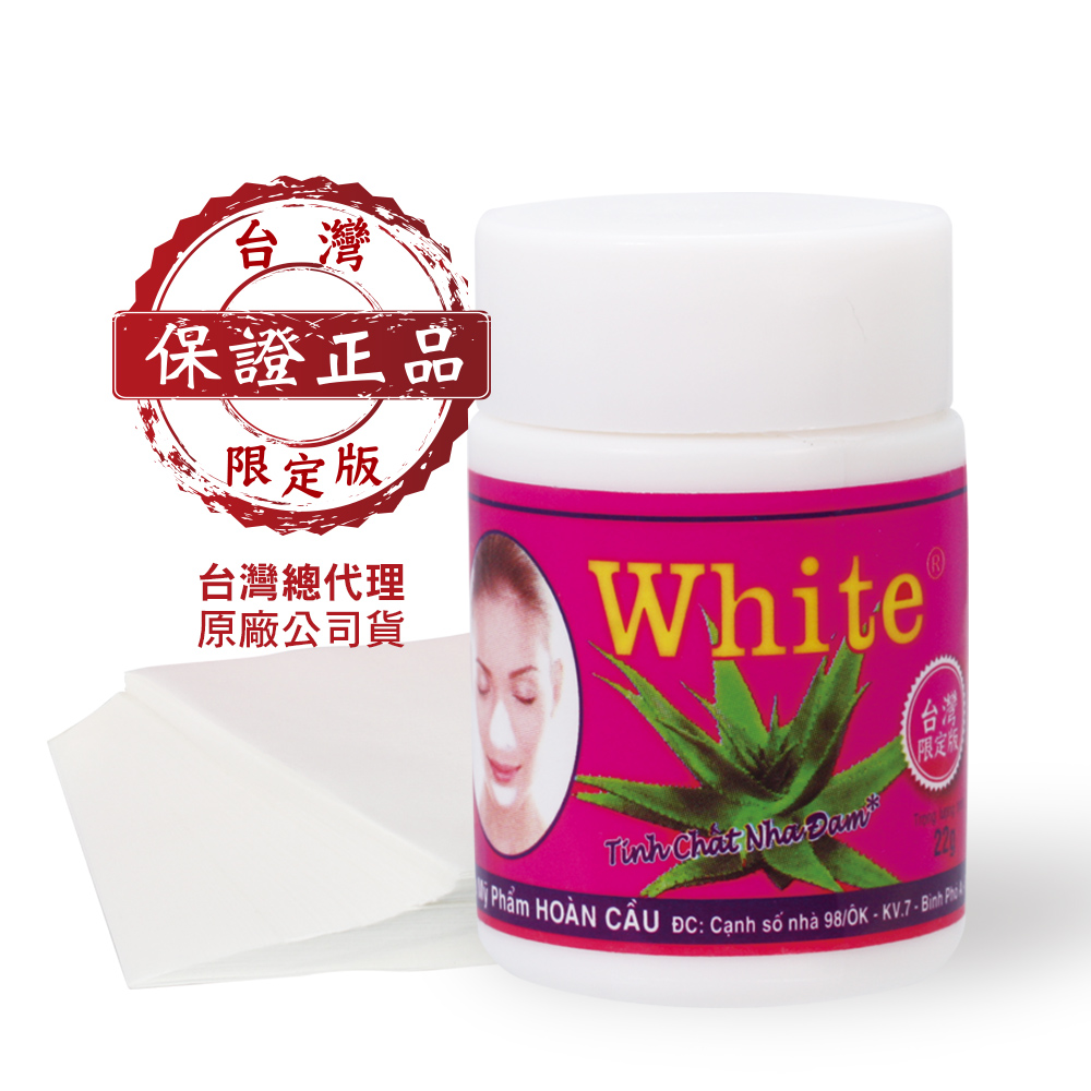 【White】蘆薈膠毛孔粉刺凝膠面膜(22g)10入