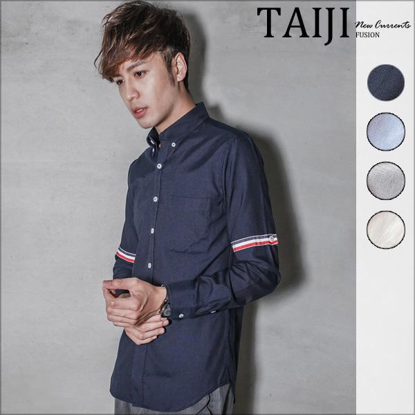 長袖襯衫‧素面雙臂三色橫線造型長袖襯衫‧四色‧加大尺碼【NTJBCS65】-TAIJI-