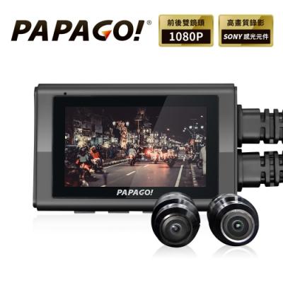 PAPAGO! Motor Pro夜視雙鏡頭GPS機車行車紀錄器