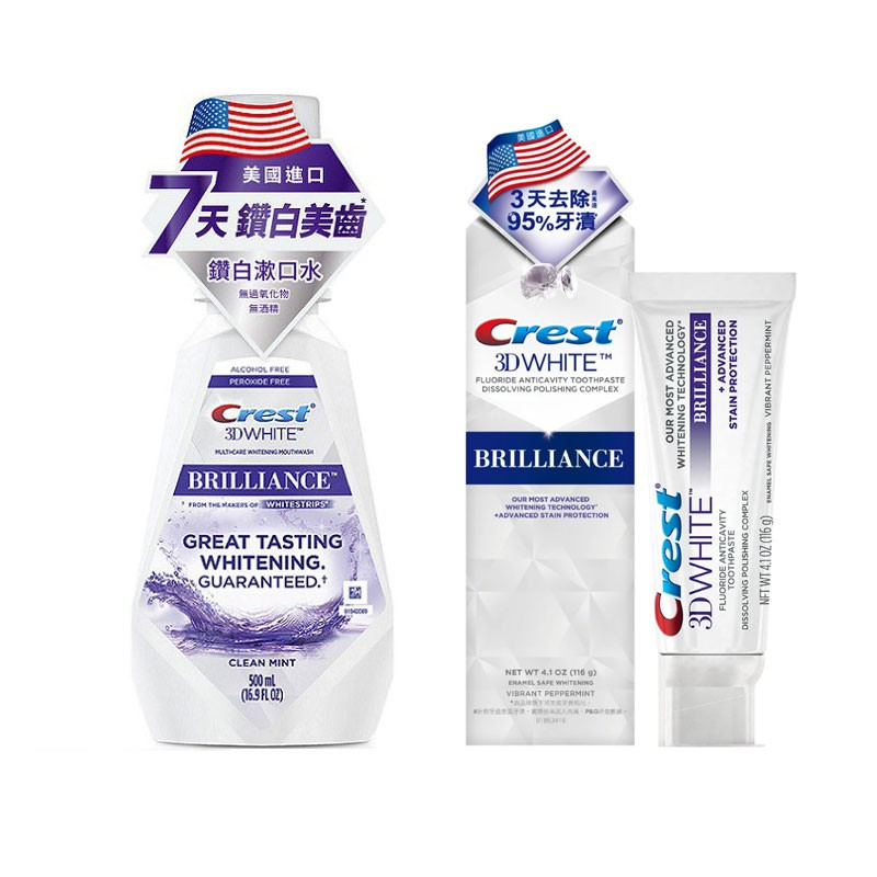 【商品特色】☑美國 Crest 3D White 專業鑽白牙膏 鑽亮炫白 116g清爽口感,維持口氣清新。需配合日常刷牙習慣來去除表面牙漬。☑美國 CREST CREST 專業鑽白漱口水 500ml無