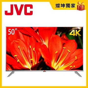 JVC 50型4K HDR 防眩抗藍光 護眼液晶顯示器(50Q)