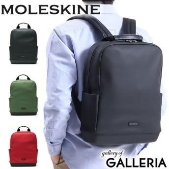 モレスキン リュック MOLESKINE バッグ バッグパック ソフトタッチPU製 A4 通勤 通学 旅行 撥水 軽量 メンズ レディース