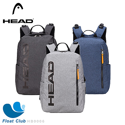 HEAD Backpack HB0006 商務休閒雙肩包