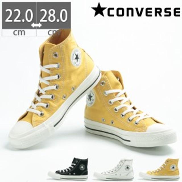 コンバース CONVERSE オールスター ステッチング ハイカット ALL STAR STITCHING HI レディース スニーカー シューズ 靴