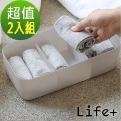 Life Plus 日系無印風 分隔置物收納盒 灰色3格 (2入)