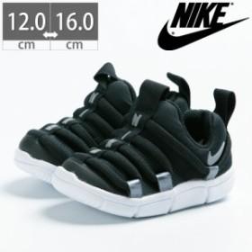 ナイキ ノーヴィス ノービス EP ES BV0010 ベビー スニーカー シューズ ベビーシューズ 靴 001 ブラック 黒