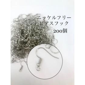 【約200個】シルバーニッケルフリー ピアスフック 送料無料