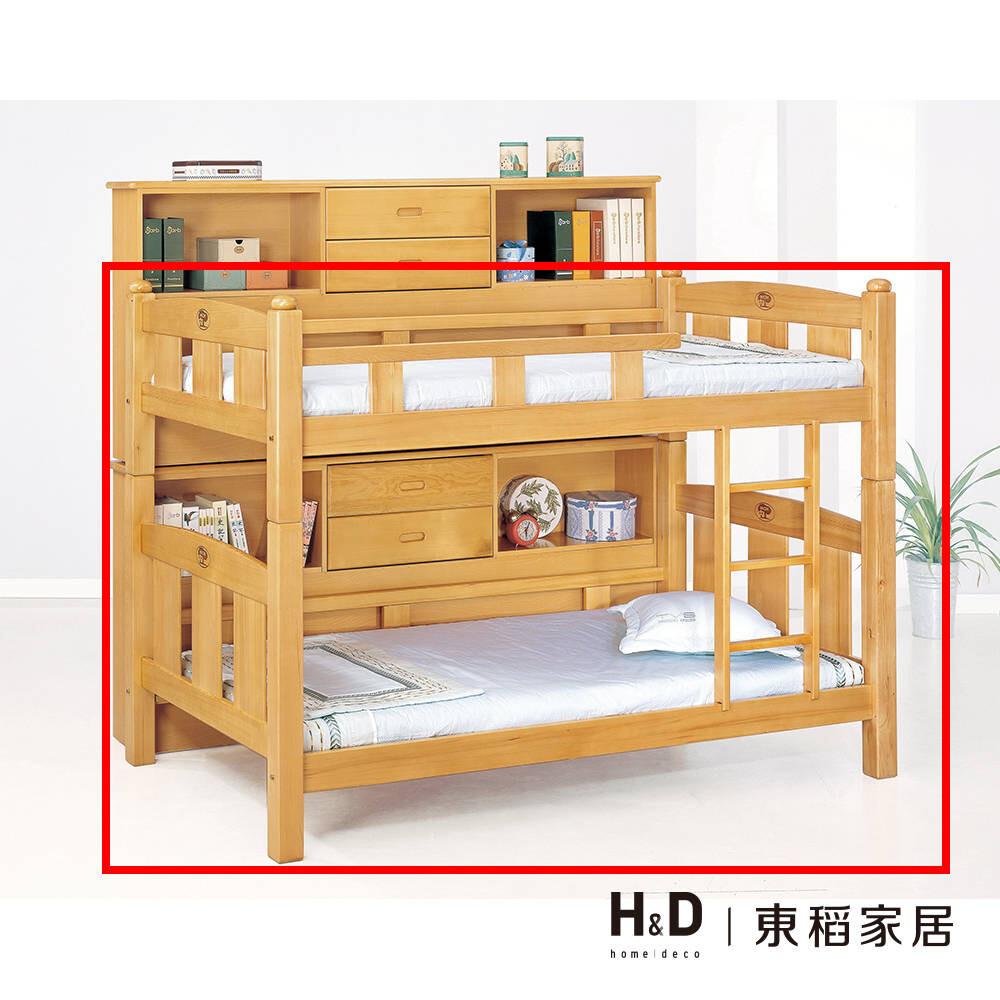 3.5尺檜木色雙層床