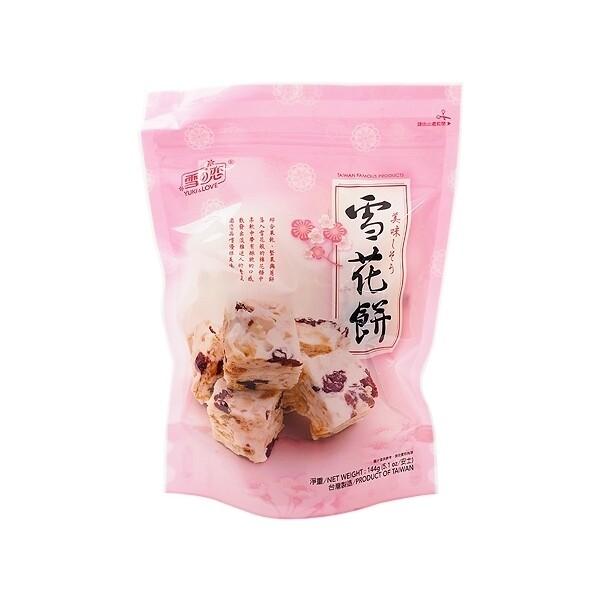 雪之戀雪花餅(12gx12入)袋裝  雪花餅/q餅/餅乾/零食/新年禮物d176004