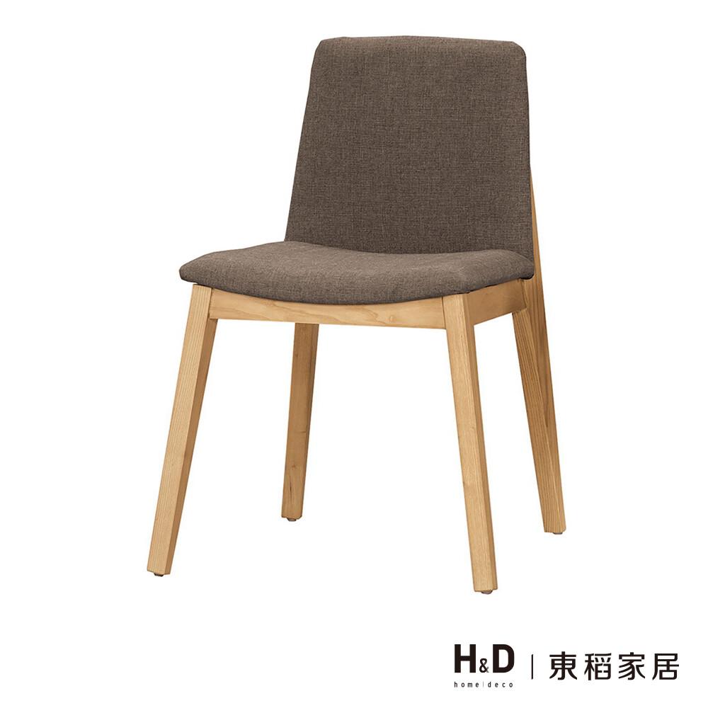 科瑞恩餐椅