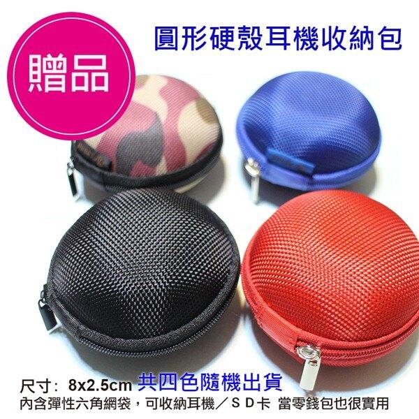 (贈硬殼耳機包)鐵三角 ATH-CKR30   入耳 耳塞式 耳機 黑色 [94號鋪]