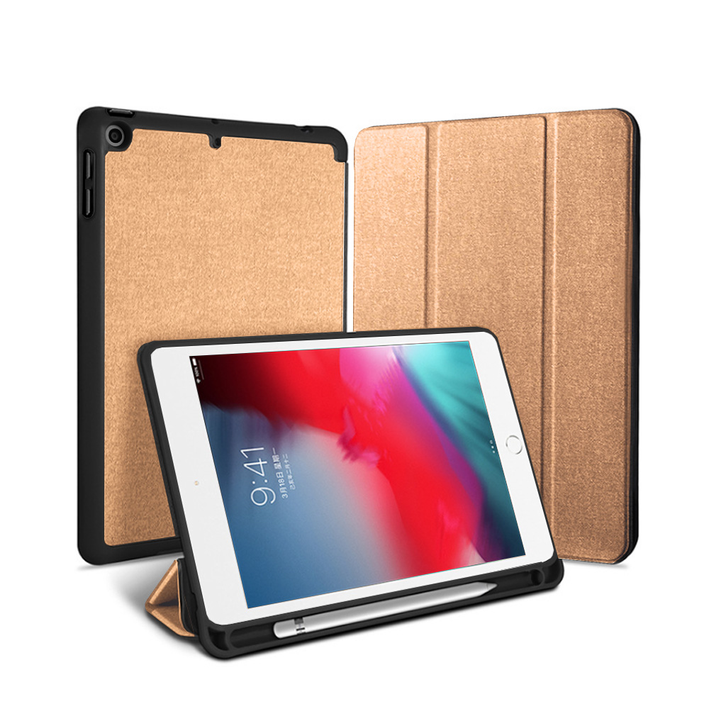 iPad mini5 7.9吋 2019 A2133 織布紋三折帶筆槽散熱保護套(棕)
