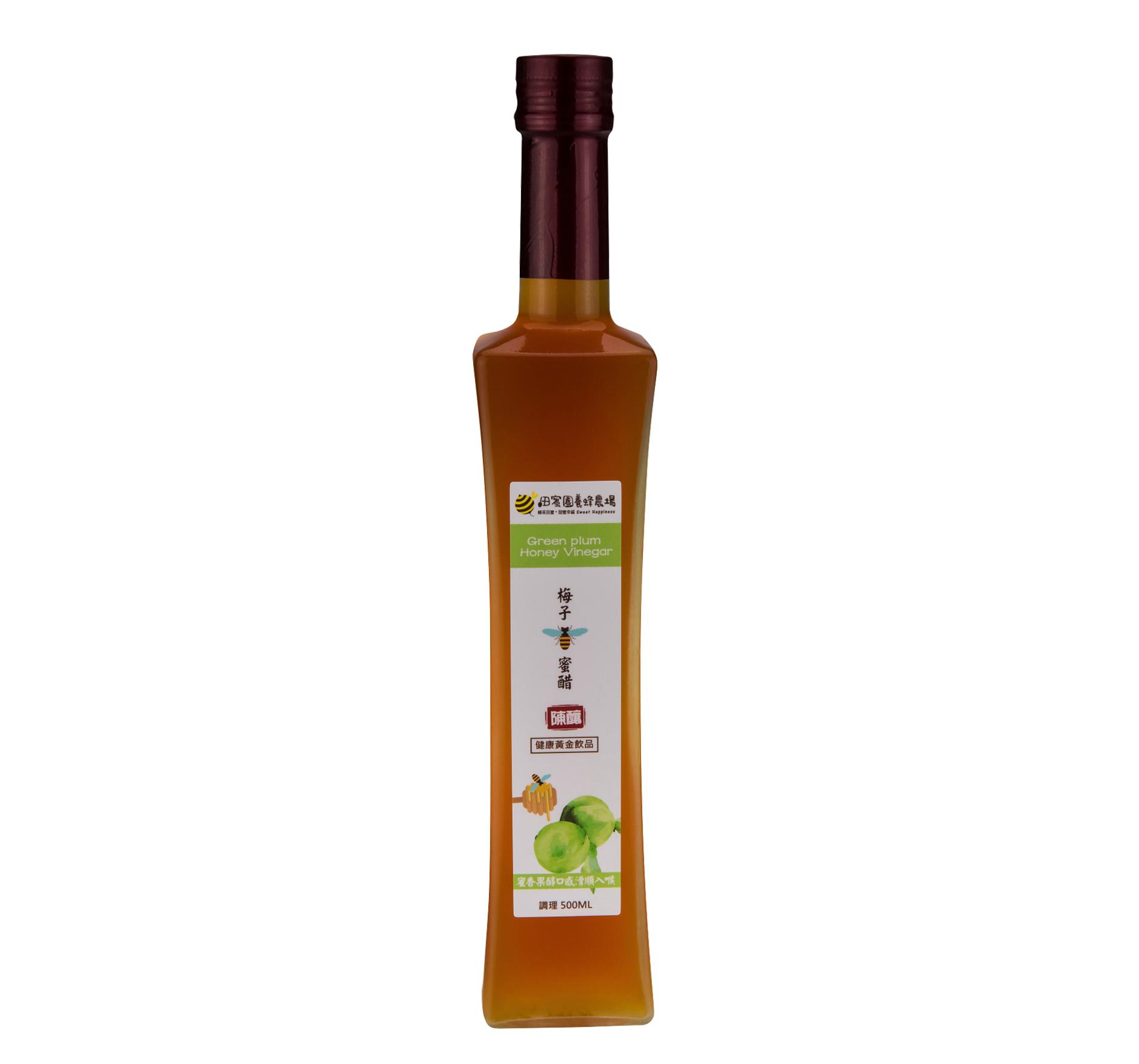 【田蜜園養蜂農場】真味有限公司|梅子蜂蜜醋|蜂蜜、蜂花粉、蜂王乳、蜂蜜醋系列