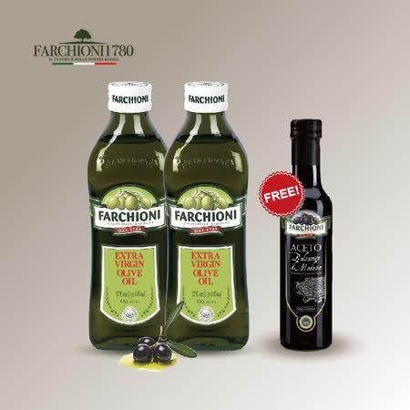 義大利【法奇歐尼】經典特級冷壓初榨橄欖油500mlX2入+巴薩米克醋