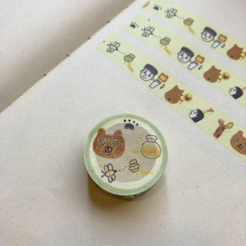 熊與蜂蜜 紙膠帶