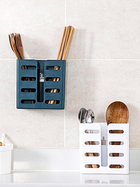 雙格筷子籠廚房壁掛筷子簍餐具瀝水置物架快子筒勺子收納盒 【母親節禮物】