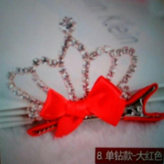 水鑽石立體皇冠公主髮夾
