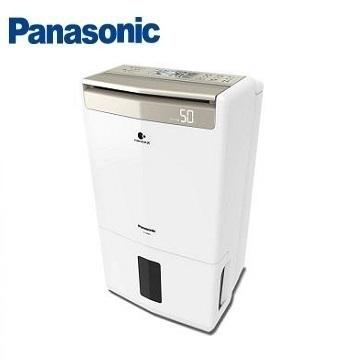 國際牌Panasonic 12L 除濕機(F-Y24GX)