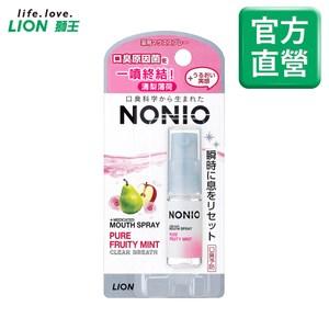 日本獅王NONIO終結口氣淨涼噴劑5ml清梨薄荷X6