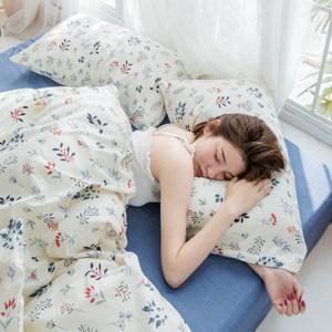 【eyah】台灣製200織精梳棉單人床包2件組-當時的綻放