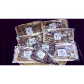 むらおこし特産品コンテストで審査員特別賞の魚義オリジナル味醂干しセット【魚義商店】