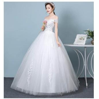 プリンセスドレス 花嫁 白い ボートネック 演奏会 編み上げ 前撮り ブライダルドレス ドレス Aライン レディース 半袖 ウエディングドレス ロング丈 928