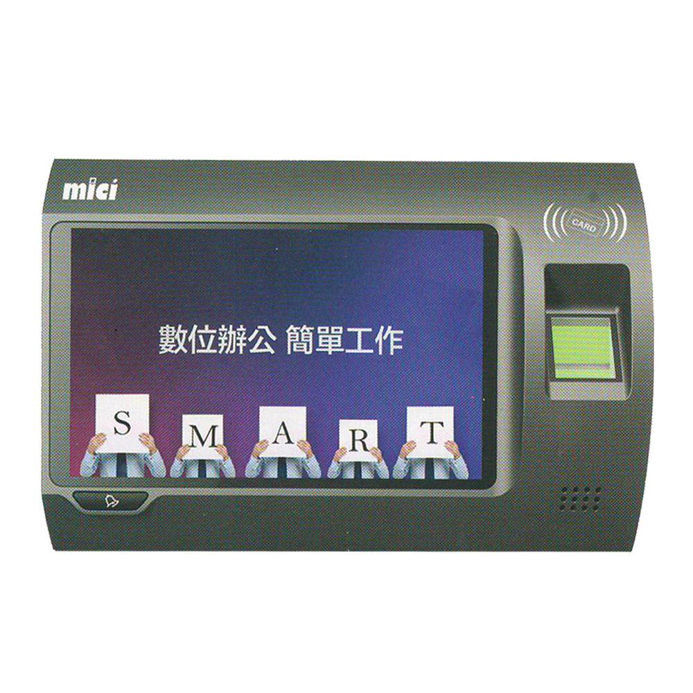 MICI奇積資通 mK330 雲端考勤機/門禁機/打卡鐘 指紋/雙模讀卡/GPS