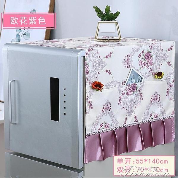 冰箱防塵布-溫戀冰箱蓋布防塵罩單開門雙開門冰箱套防污防油冰箱巾防塵布簡約 快速出貨
