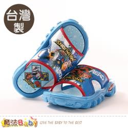 魔法Baby 男童鞋 台灣製鋼鐵防衛隊授權正版拖鞋~sa00306