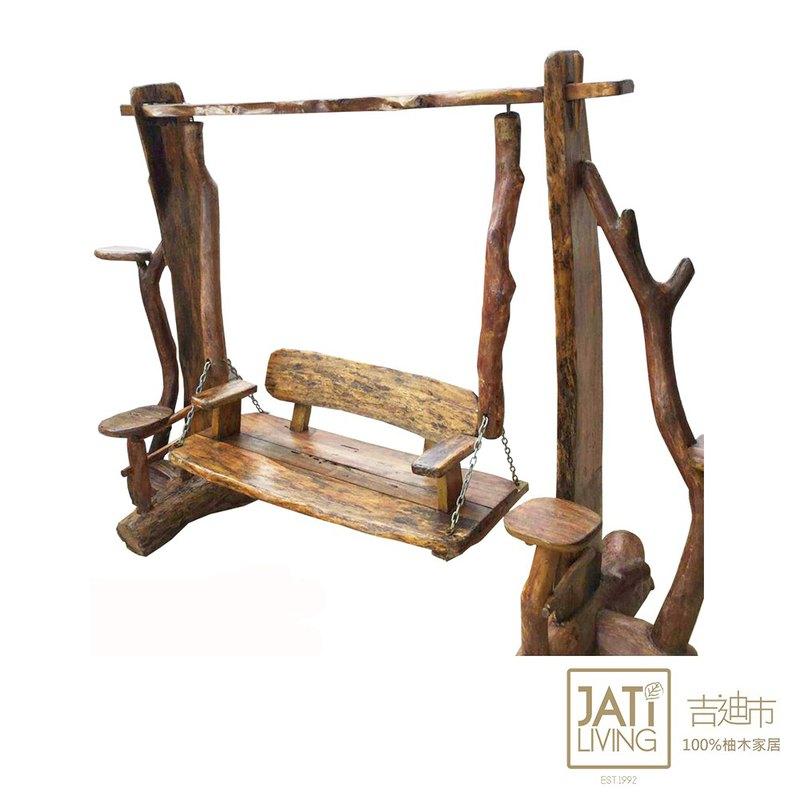 吉迪市JatiLiving |奇木休閒造型鞦韆椅 戶外 鞦韆 EFAOT026A