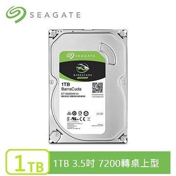 Seagate希捷 新梭魚 3.5吋 1TB SATA硬碟(ST1000DM010)