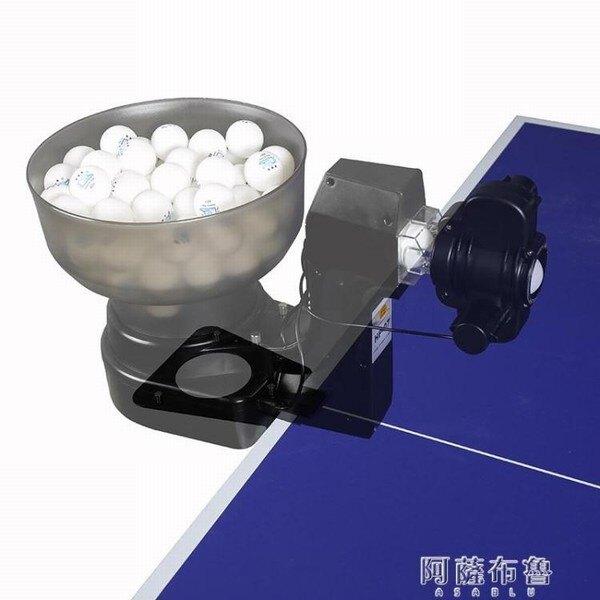 【現貨】發球機 匯乓HP-07 自動 乒乓球發球機 單人 便捷式 練球 訓練 發球器 mks  【母親節禮物】