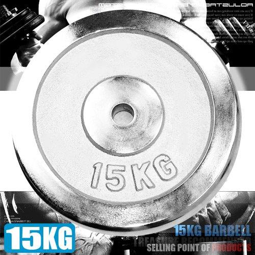 15KG電鍍槓片(單片15公斤槓鈴片)