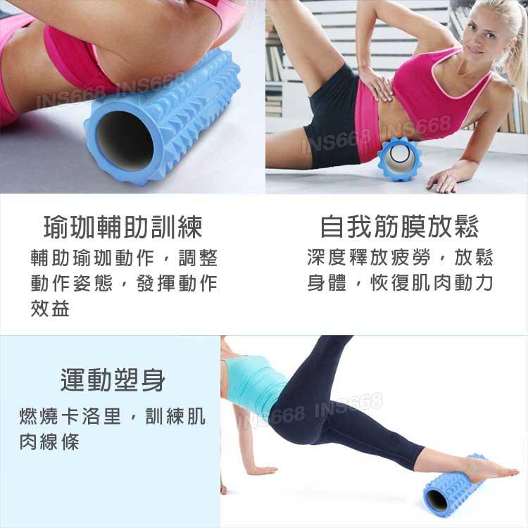 瑜珈滾輪 瑜珈柱 加長月牙形滾筒 普拉提斯 3D浮點到位按摩 健身運動 筋膜放鬆 INS668