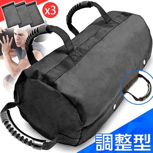 調整型負重沙包袋(可調式重訓沙袋Power Bag)