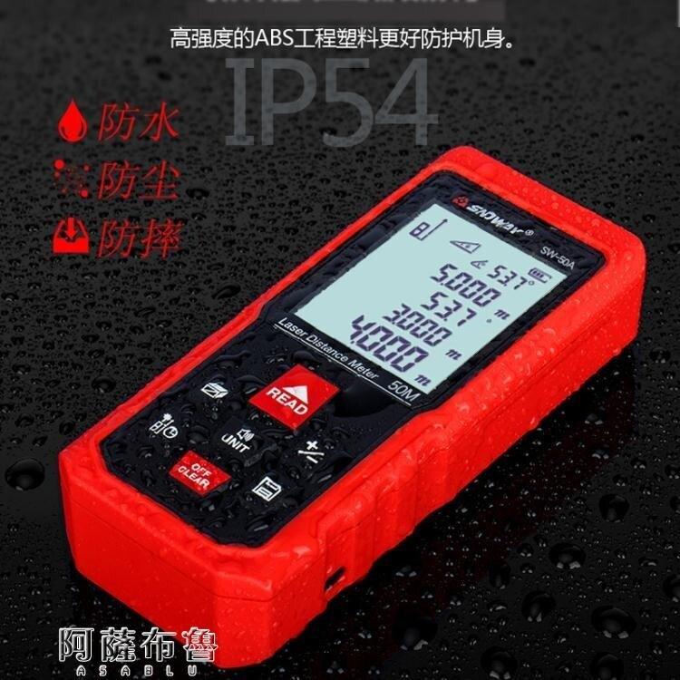 測距儀 室外激光測距儀戶外紅外線測量儀手持式高精度量房儀電子尺