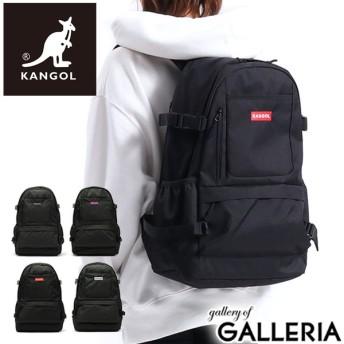 カンゴール リュック KANGOL リュックサック BURST バースト デイパック B4 PC収納 通学 高校生 スクールバッグ 24L 男子 女子 メンズ レディース 250-1500