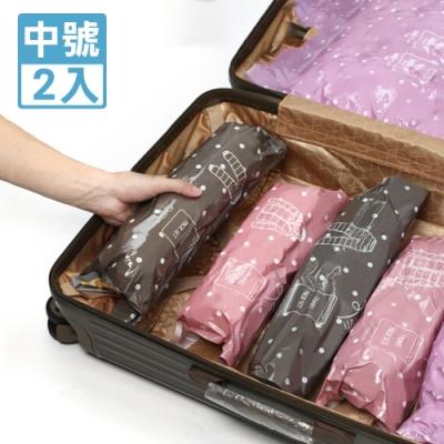 【Cap】 旅行收納手捲式真空壓縮袋(中)