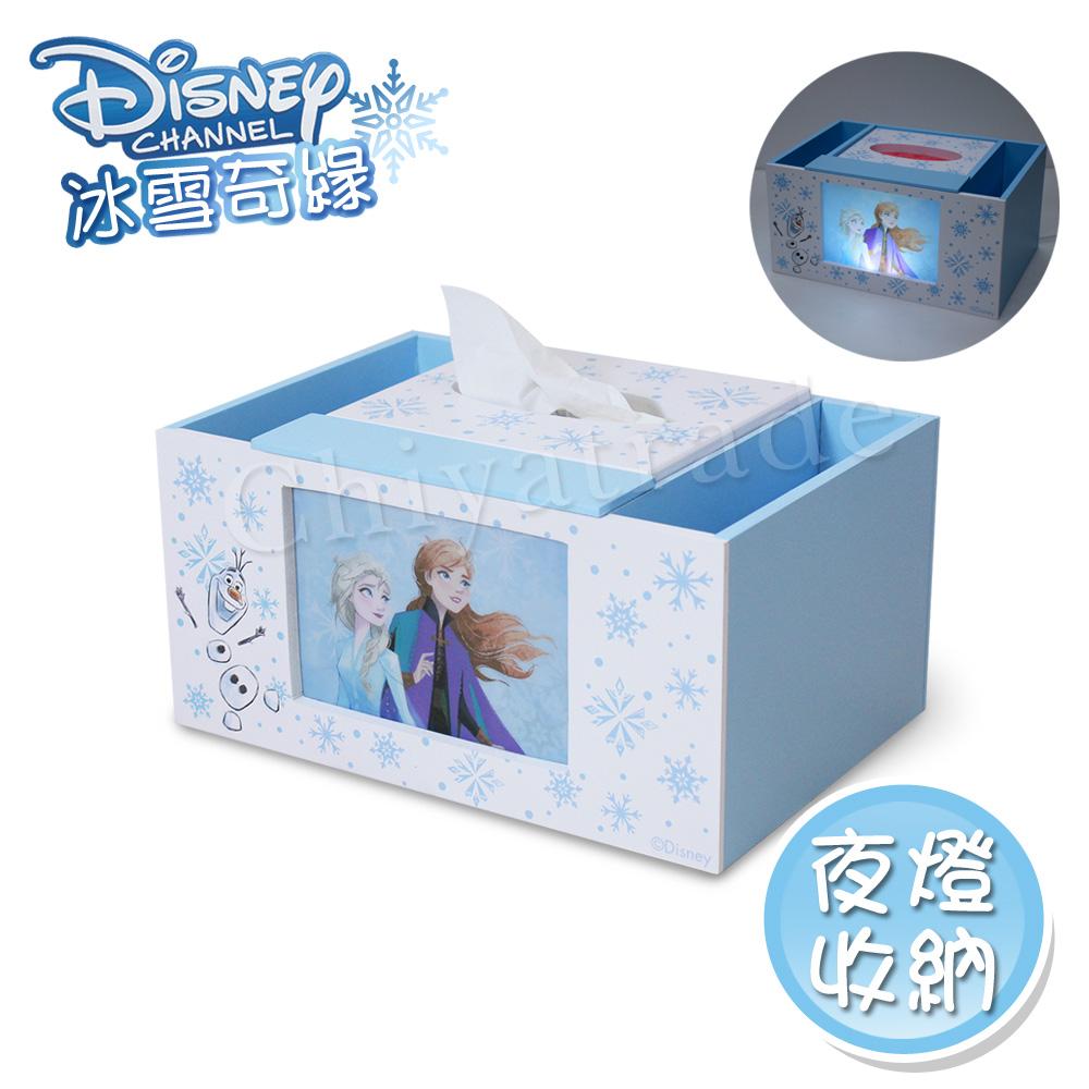 【迪士尼Disney】冰雪奇緣 艾莎&安娜 方形面紙盒LED小夜燈 衛生紙盒 筆筒 收納盒(正版授權台灣製)