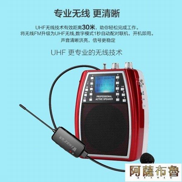 【現貨】擴音器 二胡神器擴音器無線教學專用腰掛小蜜蜂樂器話筒大功率戶外便攜式   【新年禮品】