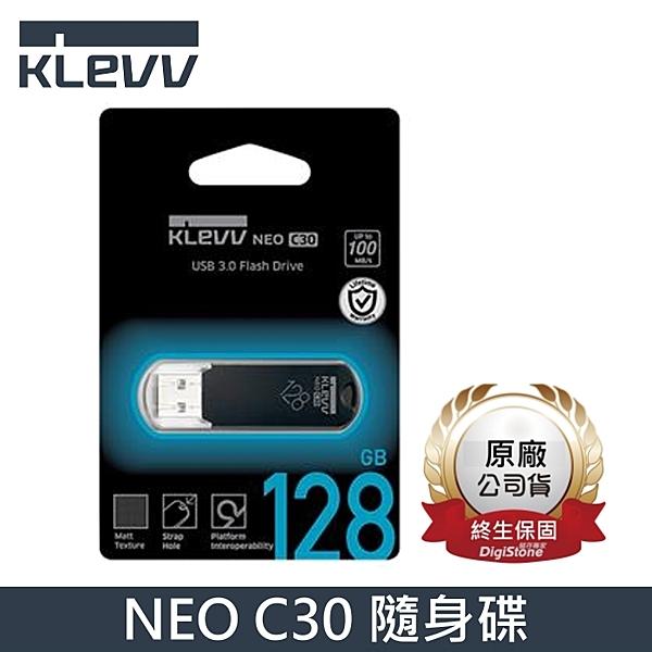 【免運費+贈收納盒】KLEVV 科賦 128GB USB隨身碟 128G NEO C30 USB3.0 X1【台灣製造+ 終身保固】